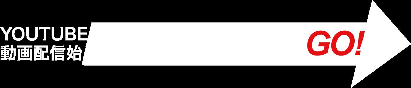 DOKUROTUBE